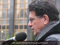 سخنرانی محمدرضا شجریان