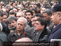 محمدرضا شجریان - داریوش پیرنیاکان