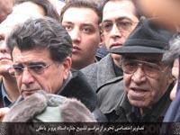 محمدرضا شجریان - ایرج