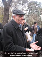 رامبد صدیف