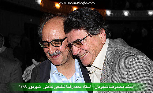 http://tahrirblog.persiangig.com/shajarian/shajarian-shafiee-1389.jpg